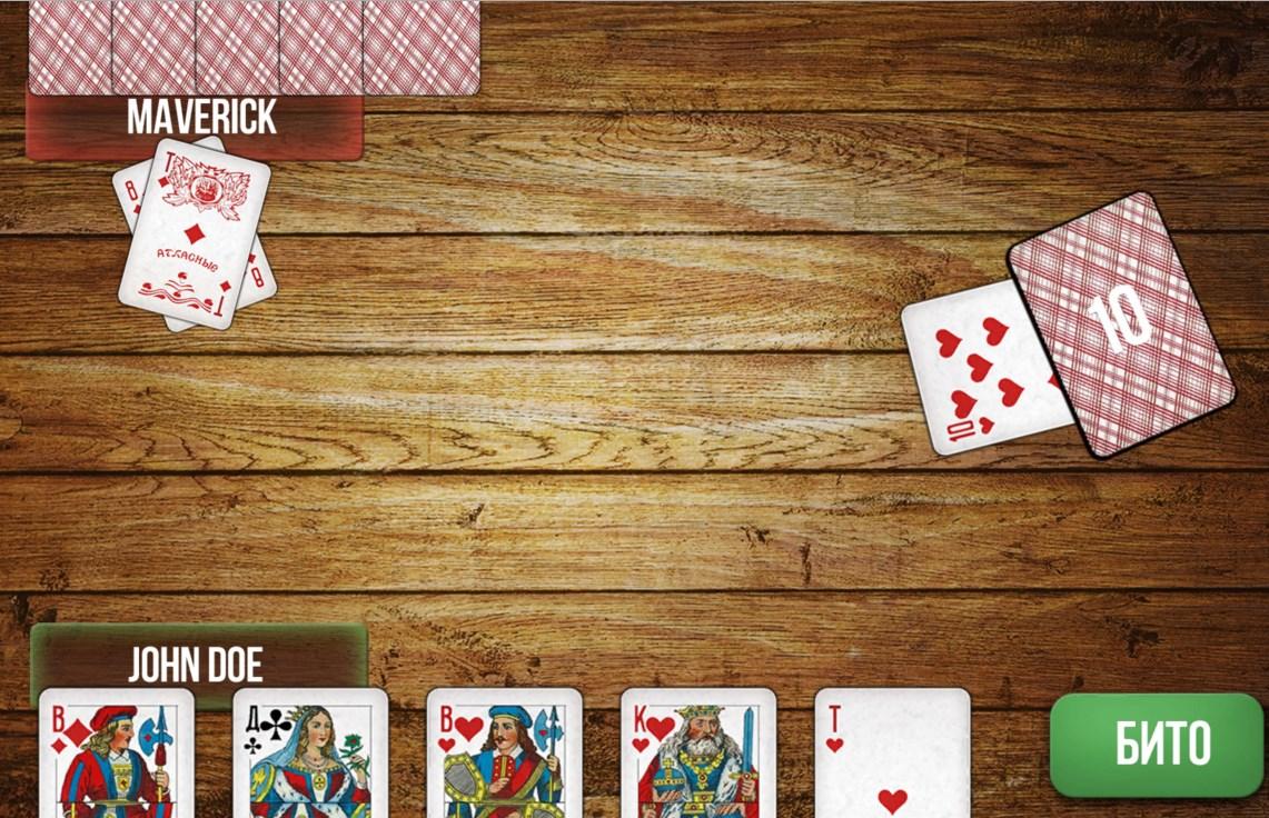 Игра В Карти На Роздевание Андроид